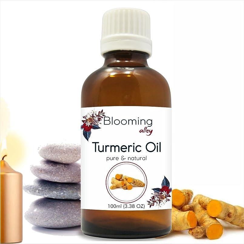 ビルマ同種の自己尊重Turmeric Oil (Curcuma Longa) Essential Oil 100 ml or 3.38 Fl Oz by Blooming Alley