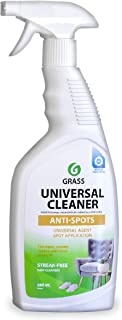 Universal Cleaner - All-Purpose Household Cleaner