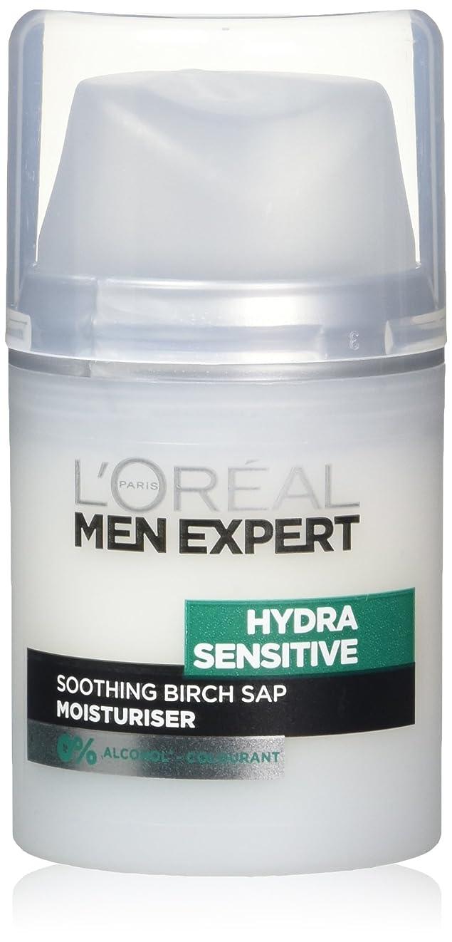 巡礼者代理人頭蓋骨ロレアル Men Expert Hydra Sensitive Moisturiser 50ml/1.6oz並行輸入品