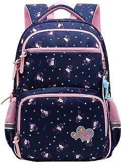 Girl Multipurpose Dot Primary Junior School Bag Bookbag Backpack (16 Liters,Style B Dark Blue)