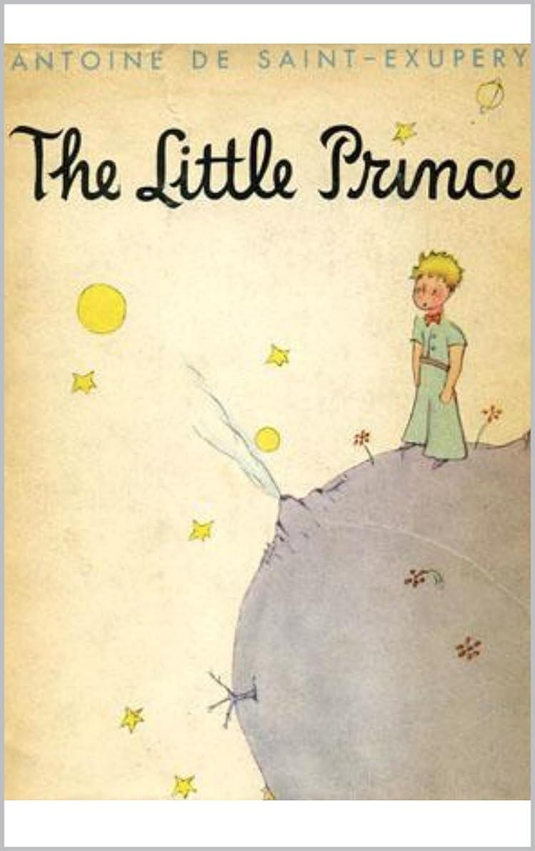 検出器植物学者インチThe little prince (English Edition)