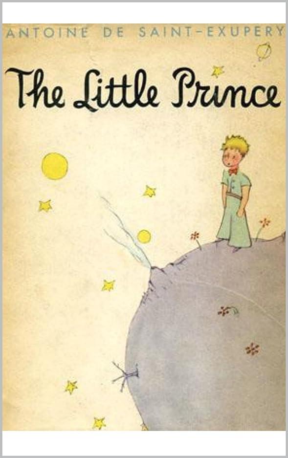 粒子シェトランド諸島ラバThe little prince (English Edition)