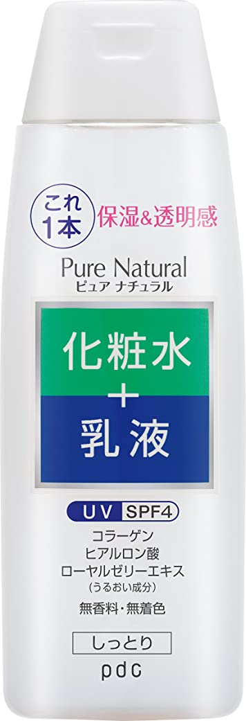 意味する必要累積Pure NATURAL(ピュアナチュラル) エッセンスローション UV 210mL