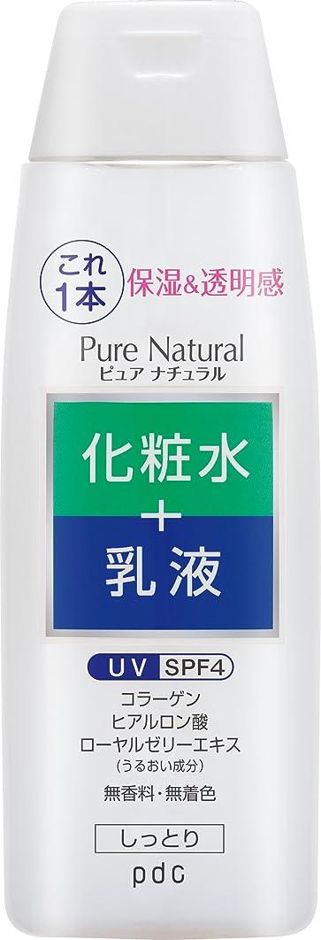 に対してレンズ有彩色のPure NATURAL(ピュアナチュラル) エッセンスローション UV 210mL