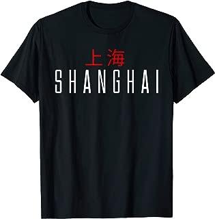 Best shanghai t shirt Reviews