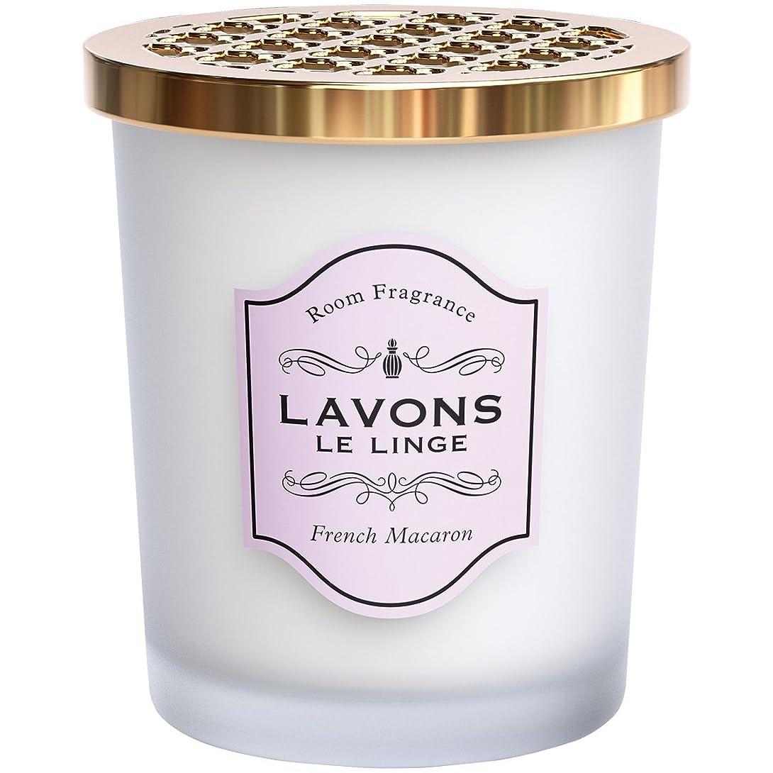 日常的に拡張銀ラボン 部屋用 芳香剤 フレンチマカロン 150g