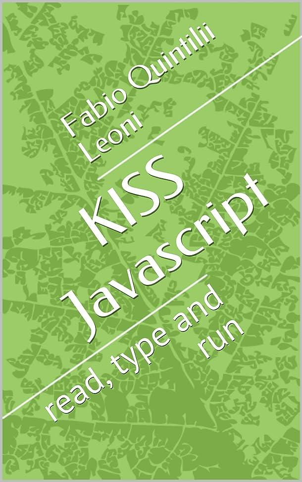 要件国際透明にKISS Javascript: read, type and run (English Edition)