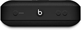 beats pill test