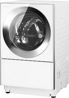 パナソニック ななめドラム洗濯乾燥機 Cuble(キューブル) 10kg 右開き シルバ-ステンレス NA-VG1400R-S