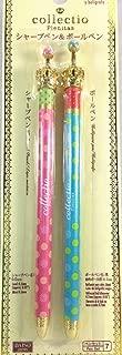 Daiso Japan Mechanical Pencil & Ballpoint Pen Collectio Kawaii (pink&blue)
