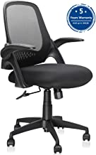 Best height adjustable armrests Reviews