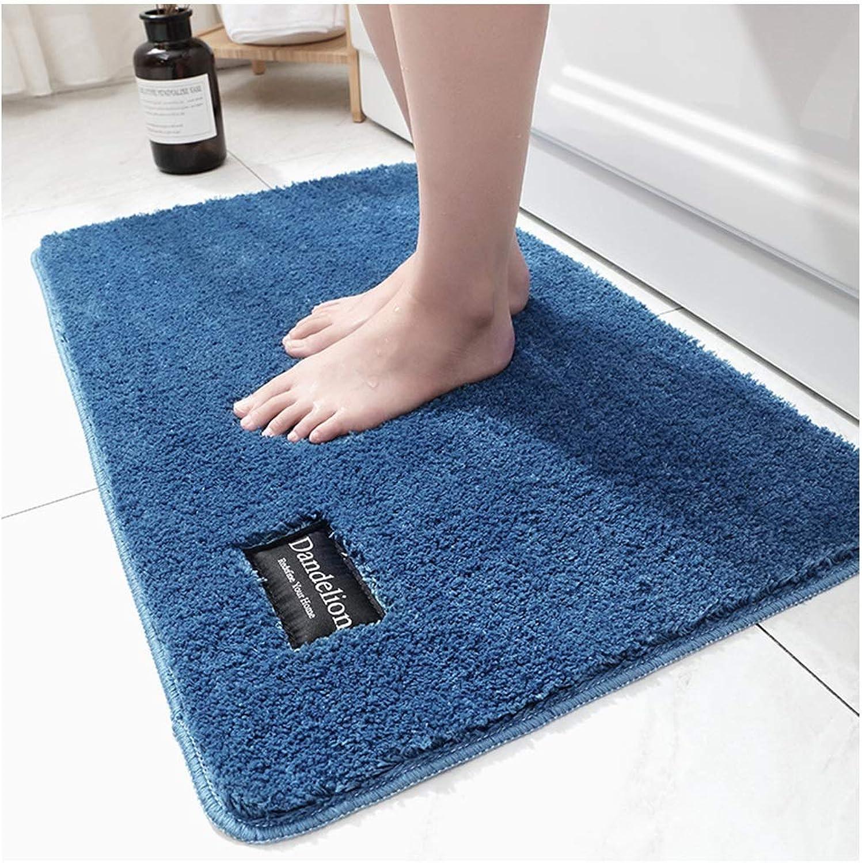 GJFeng Dandelion Fiber Thickening Household Foot Pad Door Mat Simple Solid color Bathroom Door Non-Slip Absorbent Mat bluee (color   bluee, Size   40  60CM)