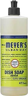 ミセスマイヤーズ クリーンデイ(Mrs.Meyers Clean Day) 食器用洗剤 レモンバーベナの香り 473mL