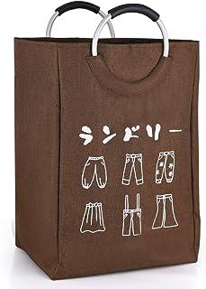 Abizoe Grand panier à linge pliable avec poignées - Séparateur carré en coton et lin imperméable - Panier de rangement pou...