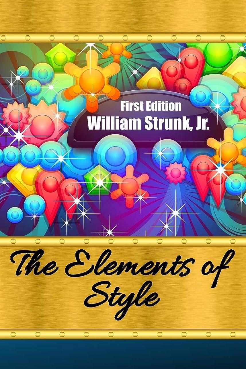 レンド舞い上がるみなすThe Elements of Style