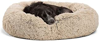 Soft Plush Round Pet Bed (23x23, Zippered) - Small Round Donut Cat and Dog Cushion Bed, Removable Shell, Warming and Cozy for Improved Sleep - for Pets Up to 25 lbs