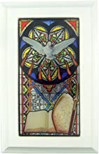 Catholic Religious Confirmation Stained Glass White Wood Musical Jewelry Box, 6 1/2 Inch