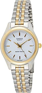 Casio Women's White Dial Stainless Steel Analog Watch - LTP-1129G-7ARDF