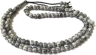 Islamic Muslim Prayer Beads Tasbih with Allah & Muhammad Engraved (99 beads)