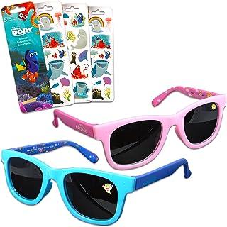 نظارات شمسية من بيبي شارك للأطفال الصغار ~ 2 واقيات من الأشعة فوق البنفسجية بنسبة 100% للأطفال الصغار والأولاد والبنات مع ...