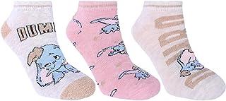 chaussures de sport 57deb b5cb7 Amazon.fr : primark femme - Chaussettes / Chaussettes et ...