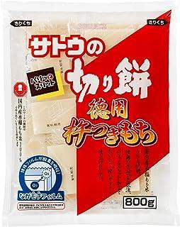 サトウの切り餅徳用杵つきもち800g×2袋