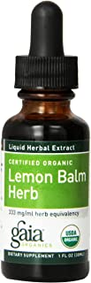 Gaia Herbs Lemon Balm Herb, Liquid Supplement, 1 Ounce (Pack of 2) - Supports Nervous System, Immune System & Digestive System