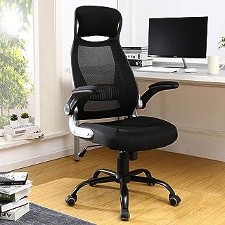 BERLMAN Ergonomic High Back mesh Office Chair with Adjustable Armrest Lumbar Support Headrest Swivel Task Desk Chair Compu...