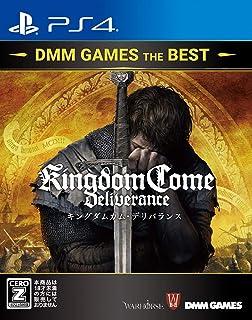 キングダムカム・デリバランス DMM GAMES THE BEST - PS4 【CEROレーティング「Z」】