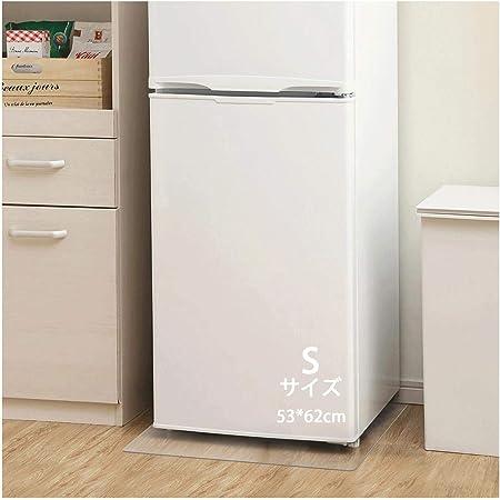 冷蔵庫マット 無色 透明 53*62cm 厚さ2.0mm PVC キズ防止 凹み防止 床保護シート 滑り止め 床暖房対応 下敷き Sサイズ 200Lクラス適用 (S-53*62cm)