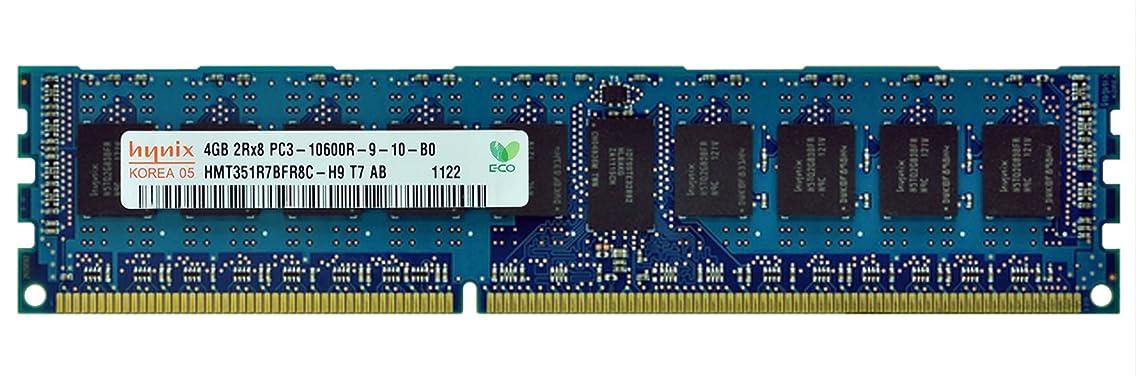Hynix 4GB DDR3 SDRAM PC3-10600 1333MHz ECC Registered 240-pin DIMM Memory HMT351R7BFR8C-H9