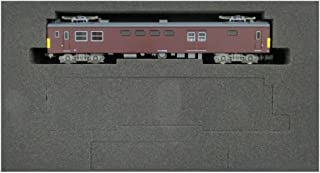 N Gauge 4461 JR Tokai Kumoya 90 Form The 100 Series 1 Both Single Item (No Power) (Japan Import)
