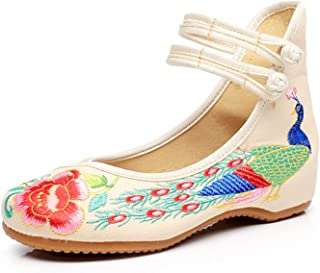 Women's Chinese Traditional Peacock Embroidered Oxfords Sole Cheongsam Walking Mary Janes Flats