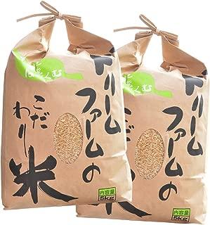 【 新米 : 玄米 】 元年産 富山県産 コシヒカリ 黒部川扇状地で育ったドリームファームのこだわり米 (10kg [5kg×2]) 一等米 農家直送