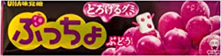 Uha Puccho Puchao Chewy Candy Stick, 6 pack Variety Flavor - Strawberry, Grape, Melon, Mango, Ramune Soda, Cola