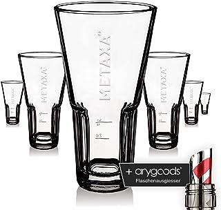 6 x Metaxa Glas Gläser 0,35l Weinbrand Relief Logo Gastro Bar NEU  anygoods Flaschenausgiesser