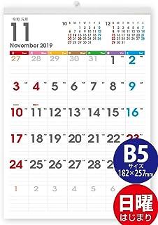 ボーナス付 2021年8月~(2022年8月付) タテ長ファミリー壁掛けカレンダー 太字タイプ(六曜入) B5サイズ 263mm×182mm[H]
