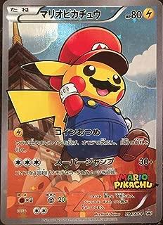 Pokemon Card Japanese - Mario Pikachu 294/XY-P - Holo - Promo