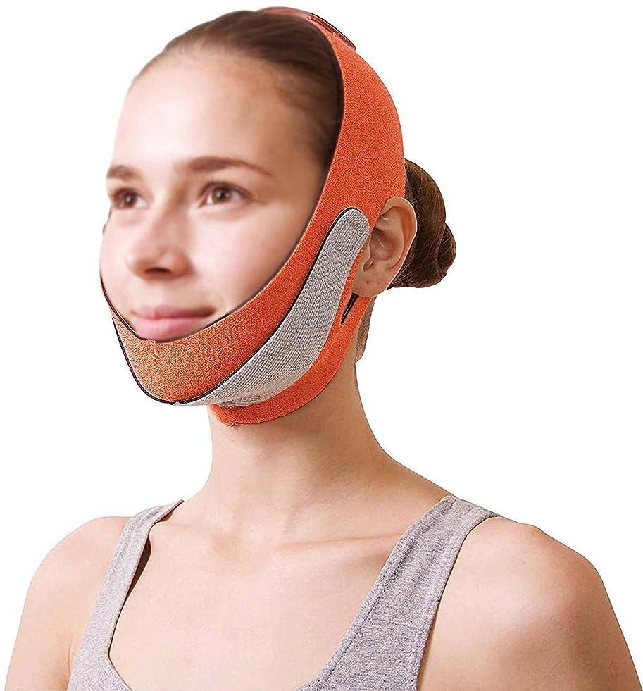 鮮やかな評価ますます美容と実用的なフェイスリフトマスク、あごストラップ回復ポスト包帯ヘッドギアフェイスマスク顔薄いフェイスマスクアーティファクト美容顔と首リフトオレンジマスク