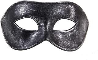 Venetian Party Men's Masquerade Mask