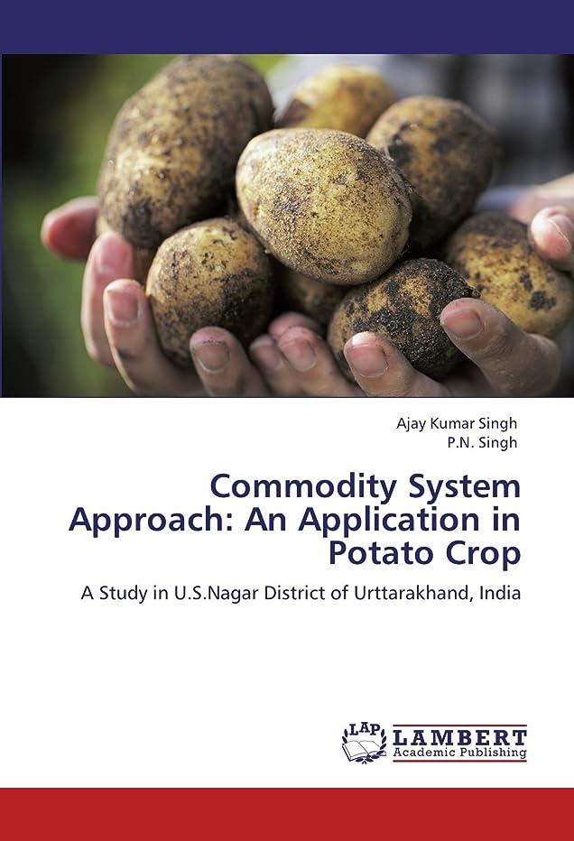 とにかく冷蔵する結婚したCommodity System Approach: An Application in Potato Crop