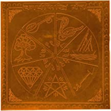 Karya Siddhi Yantra in Thick Copper/Gold Plated/Pure Silver Premium Quality Blessed and Energized (3 Inch X 3 Inch Copper)