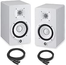 Yamaha HS7 Powered Studio Monitors Pair White w/ XLR Cables - Bundle