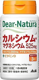 アサヒグループ食品 ディアナチュラ カルシウム・マグネシウム 120粒