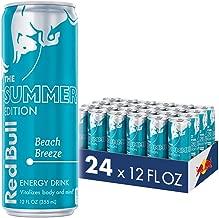 summer red bull edition