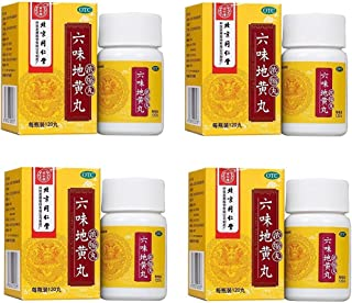 4 Boxes of 120 Count, Tong Ren Tang - Liu Wei Di Huang Wan (Six Flavor Rehmanni Pills), Extra High Concentration - with US English Label