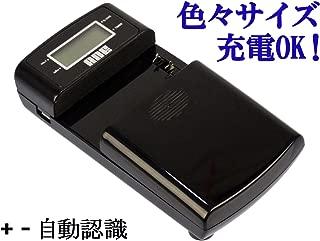 ANE-USB-05 キャノン Canon NB-6LH:機種 IXY 10S, 200F, 30S, 31S, 32S, IXY DIGITAL 110 IS, 25 IS, 930 IS,PowerShot D10, D20, S120, S200, S90, S95, SX170 IS, SX260 HS, SX280 HS,  SX510 HS, SX700 HS, SX600 HS, D30 対応 【USB電源接続タイプ】ノートパソコン:モバイルバッテリー:充電器等のUSBに接続して使用!:予備の電池パック充電に便利!  VOLT 3.7V 3.8V 7.4V タイプOK