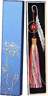 Bookmarks المرجعية المعدنية مع شرابات وعلامات مرجعية ريترو القراءة الرجعية، للقراء الطلاب كتاب الديكورات Gifts for Bookworm