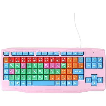 【ライトピンク】 キーボード全2色 うれしい日本語配列 USBケーブルだけで簡単接続 大きめキーボタン 子供用キーボード (ピンク)