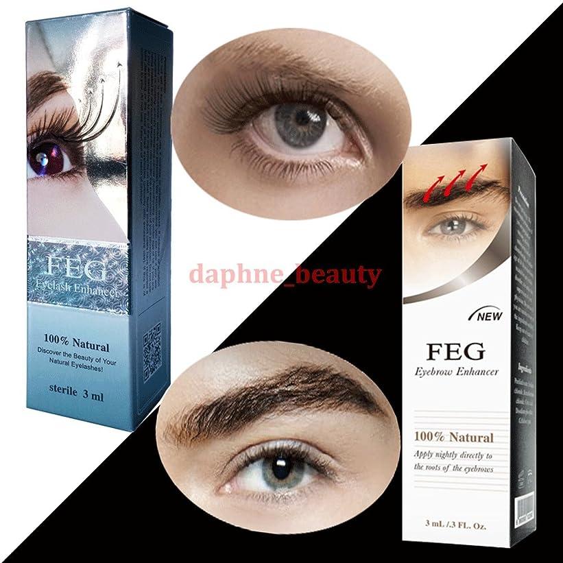 釈義人類治療2 BOXES SET of FEG Eyelash Enhancer & FEG Eyebrow Enhancer Serum Liquid 100% Natural ORIGINAL [並行輸入品]